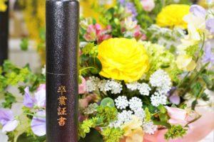 卒業式に贈る花。先生・先輩への花束や花一輪のプレゼントに迷ったら