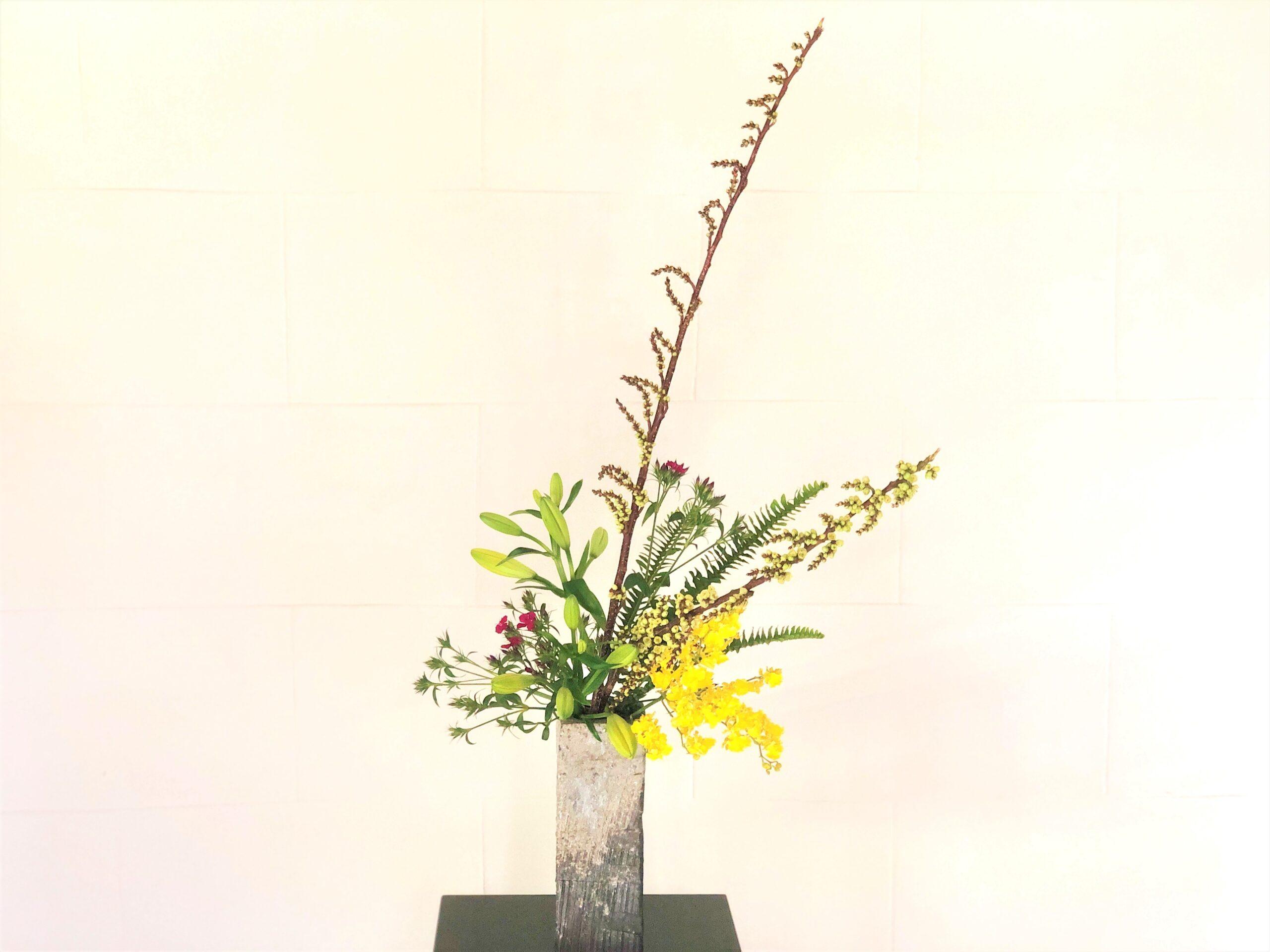 開花の待ち遠しい生け花